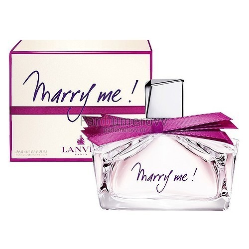 LANVIN MARRY ME edp (w) 75ml + 100ml b/l + 75ml sh/g