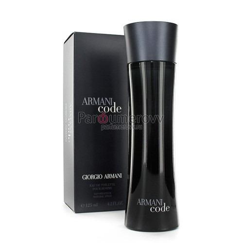 90905059ce96 Giorgio Armani Code For Men