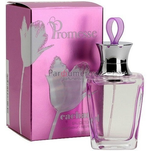 CACHAREL PROMESSE edt (w) 50ml