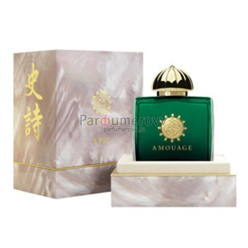AMOUAGE EPIC edp (w) 100ml