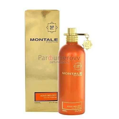 Унисекс парфюмерная вода MONTALE AOUD MELODY edp 100ml в Москве, цены: купить unisex парфюм Montale в интернет-магазине