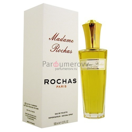 ROCHAS MADAME edp (w) 50ml VINTAGE