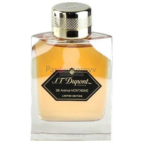 Dupont 58 Avenue Montaigne Limited Edition Pour Homme - Мужская ...