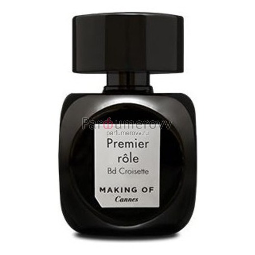 MAKING OF CANNES PREMIER ROLE edp (w) 75ml