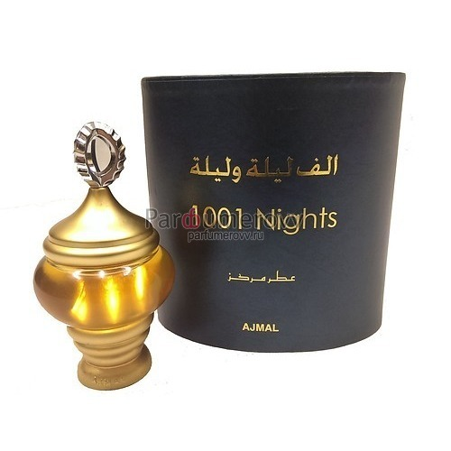 1001 nights princess al-data essays