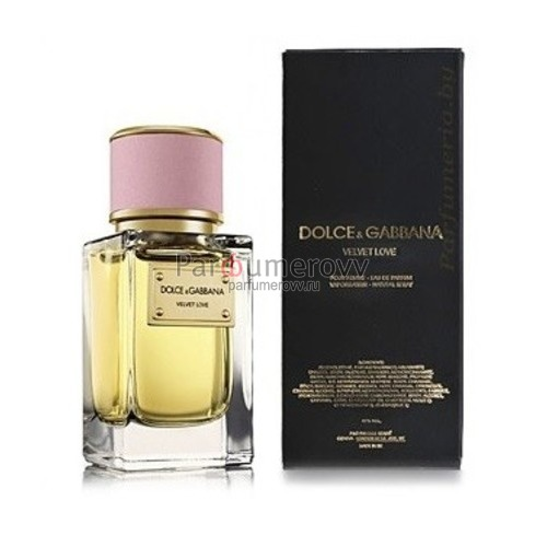 DOLCE & GABBANA VELVET LOVE edp (w) 50ml