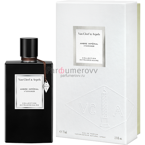 VAN CLEEF & ARPELS AMBRE IMPERIAL edp 75ml