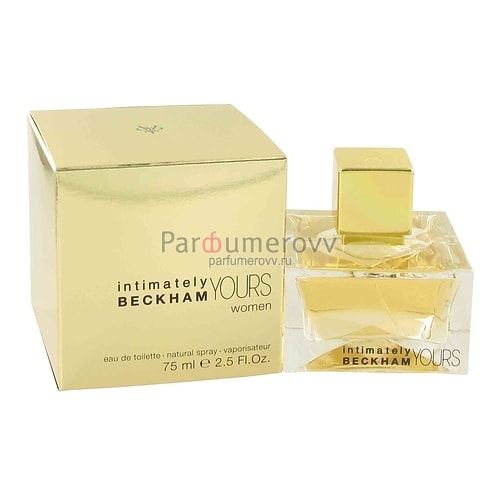 DAVID BECKHAM INTIMATELY YOURS edt (w) 75ml