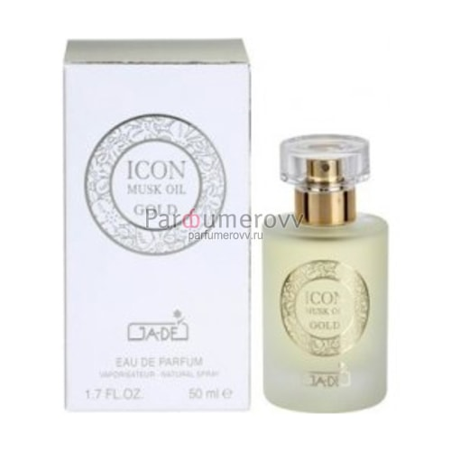 GA-DE ICON MUSK OIL GOLD edp (w) 50ml + косметичка