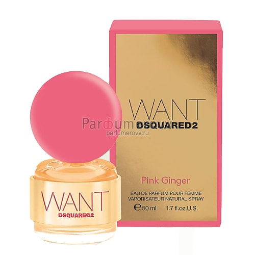 DSQUARED2 WAN PINK GINGER edp (w) 50ml