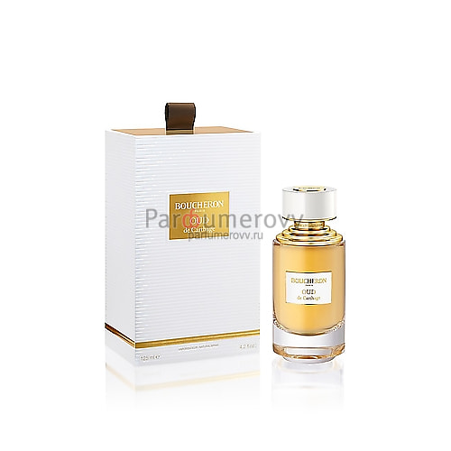 BOUCHERON OUD DE CARTHAGE edp 125ml