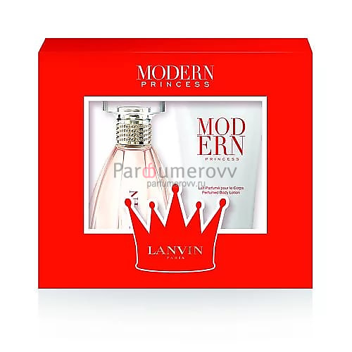 LANVIN MODERN PRINCESS edp (w) 30ml + 50ml b/l