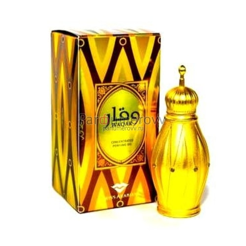 SWISS ARABIAN WAQAR 1ml oil пробник