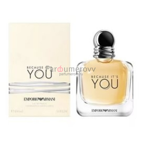 GIORGIO ARMANI EMPORIO BECAUSE IT'S YOU edp (w) 30ml + 75ml b/l