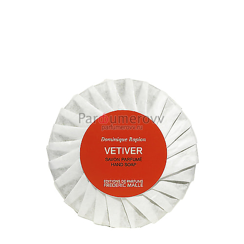 FREDERIC MALLE VETIVER EXTRAORDINAIRE 100gr soap