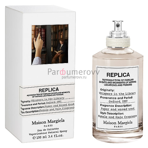 MAISON MARTIN MARGIELA REPLICA WHISPERS IN THE LIBRARY edt 100ml
