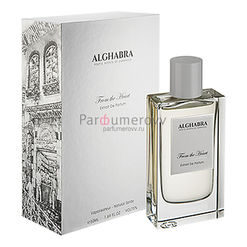 ALGHABRA FROM THE HEART 50ml parfume TESTER